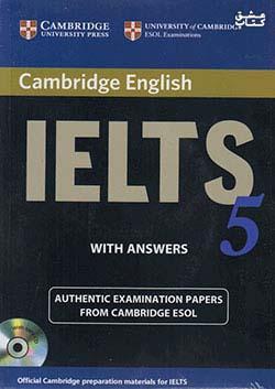 جنگل آیلتس کمبریج 5 IELTS Cambridge 5+CD