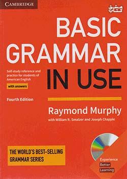 جنگل بیسیک گرامر این یوز Basic Grammar In Use 4th+CD