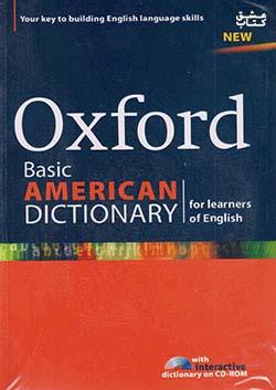 جنگل آکسفورد بیسیک امریکن دیکشنری Oxford Basic American Dictionary for learners of English