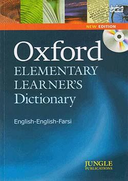 جنگل آکسفورد المنتری Oxford Elementary Learners Dictionary+CD