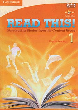 جنگل رید دیس 1 Read This 1 - Glossy Papers
