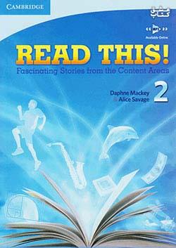 جنگل رید دیس 2 Read This 2 - Glossy Papers