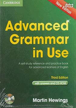 جنگل ادونس گرامر این یوز Advanced Grammar In Use 3rd