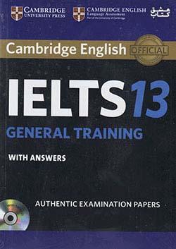 جنگل آیلتس کمبریج 13 IELTS Cambridge 13 General+CD