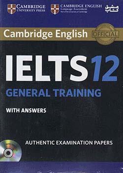 جنگل آیلتس کمبریج 12 IELTS Cambridge 12 General+CD