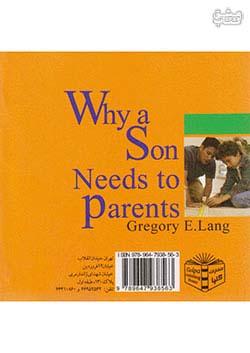 گلپا چرا یک پسر به پدر و مادر نیاز دارد ؟